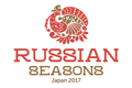 Russian Seasons. Japan 2017